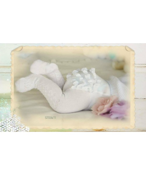 Pretty Originals Cream Frilly Bum Tights (picture for style)